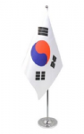 South Korea Desk / Table Flag with chrome stand and base.